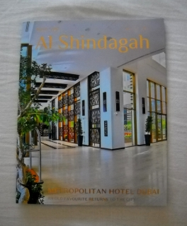 Al Shindagah magazine - March - April 2017