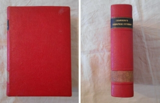 Chambers´s Biographical Dictionary - Chambers London, UK